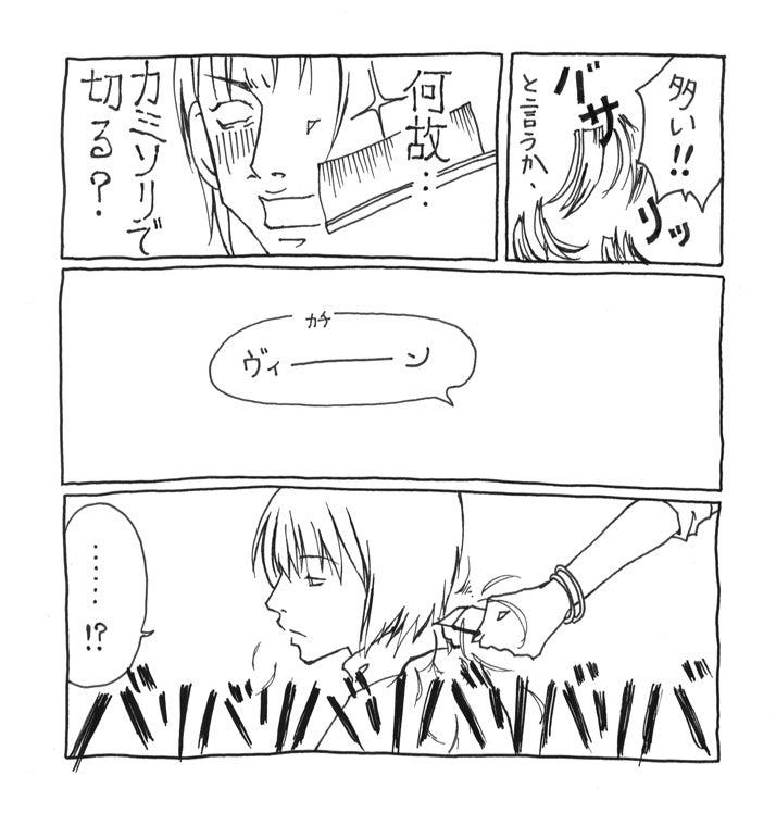 http://stat.ameba.jp/user_images/20120822/17/goto-yuko/bb/d6/j/o0714074812149340790.jpg