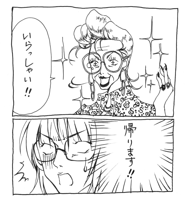 http://stat.ameba.jp/user_images/20120822/17/goto-yuko/f5/61/j/o0624066812149335534.jpg