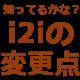 初心者が0円で魅力的なアメブロを作る方法-初心者が0円で魅力的なアメブロを作る方法.png