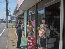 ひばらさんの栃木探訪-ひばらさんの栃木探訪 レディオベリー