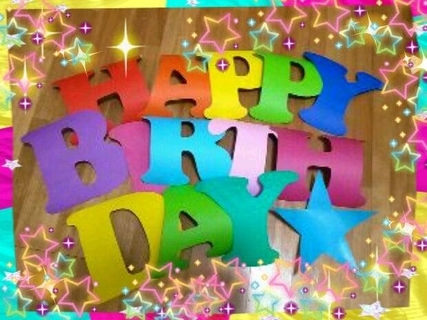 すべての折り紙 折り紙 飾り 誕生日 : 壁飾り 折り紙の画像 - BIGLOBE ...