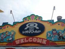 きょんママのブログ-mini_120813_1029.jpg