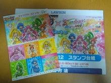 きょんママのブログ-SN3S0010.jpg