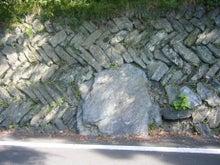 建設業ISOお助けブログ-緑色片岩