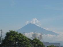 焼津の情報発信基地 カネオト石橋商店-富士山 2012-08-23
