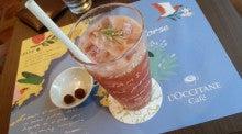桜井えりすオフィシャルブログ「☆らぶれす☆ブログ」Powered by Ameba-20120823_125341.jpg