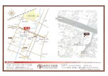 新着情報(納得住宅姫路)のブログ