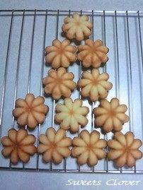 ~自宅で Happy Sweets~-インターネットお菓子教室