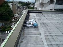 $宮本善高 [建築なんでも相談室]のブログ-北九州市小倉北区 マンション 屋上防水 リフォーム