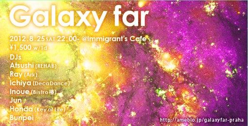 $Galaxy Far Blog-20120825_galaxyfar_flyer