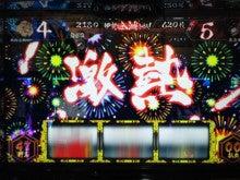 高橋孝生ブログ 〈日本総一億人パチンコ・スロット補完計画書〉-2012070216530000.jpg
