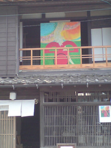 鞆ノ津ギャラリー『ありそ楼』-20120823134206.jpg