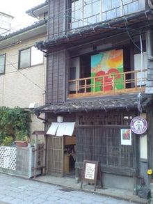 鞆ノ津ギャラリー『ありそ楼』-20120823173333.jpg