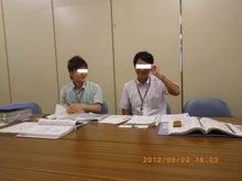 mukudoriのブログ