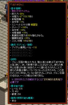 リーフのREDSTONEブログ in 青鯖