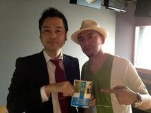 $法律でメシを食う30歳のブログ~露木幸彦・公式ブログ~-fm2