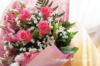 *~kappa's Living~*