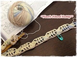 かおりのNatural Knitting-チェレステのボレロ-01