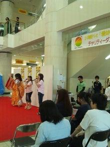 うたと笑いのマスター♪瓦川 ユミのブログ-DSC_0322.JPG