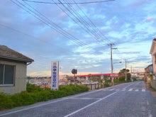 腐ってやがる・・・ぷログ-城ヶ島