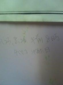 みかん店長の日記(みかんの樹と仲間たち)-120826_0639~01.jpg