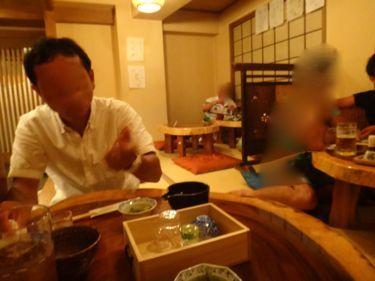 横浜発 驢馬人の美食な日々-Kikuta02