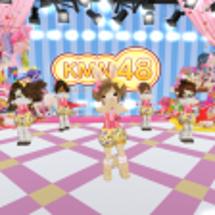 【SL】KMN48定…