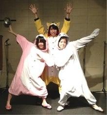 ちぇいん☆公式ブログ-ipodfile.jpg