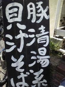 銀座Bar ZEPマスターの独り言-DVC00252.jpg