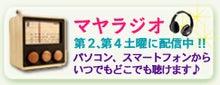 $【マヤミヤ】ミヤさんのマヤ鑑定(R)とマヤセミナー/現代版マヤカレンダー ★あすわ認定