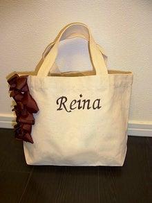 星玲奈オフィシャルブログ「Reina's Diary」Powered by Ameba-IMG_9978.jpg