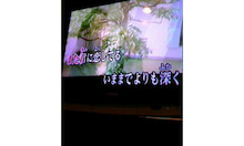 公式:黒澤ひかりのキラキラ日記~Magic kiss Lovers only~-120826_1951~200001.jpg