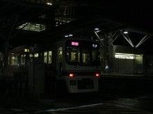 あゆ好き2号のあゆバカ日記-特急