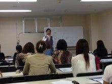 清水ヨシカ・オフィシャルブログ|株式会社キアラ マキアート