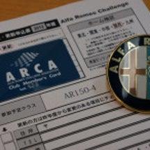 ARCA2012会員…