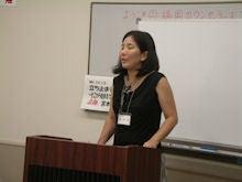 恋と仕事の心理学@カウンセリングサービス-宮本の講演