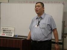恋と仕事の心理学@カウンセリングサービス-大谷の講演