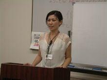恋と仕事の心理学@カウンセリングサービス-かねがえの講演