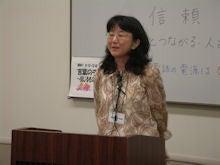 恋と仕事の心理学@カウンセリングサービス-ながのの講演