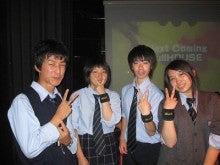 日本初!?先生たちで綴る札幌新陽高校オフィシャルブログ