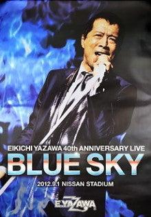 銀座Bar ZEPマスターの独り言-2012.9.1