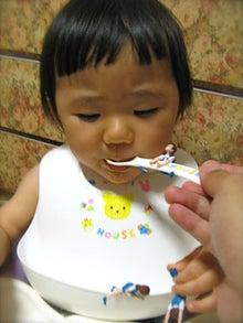 奇譚クラブblog-離乳食とフチ子