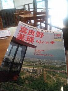 バイク乗りのボソッと日記-SBSH0070.JPG