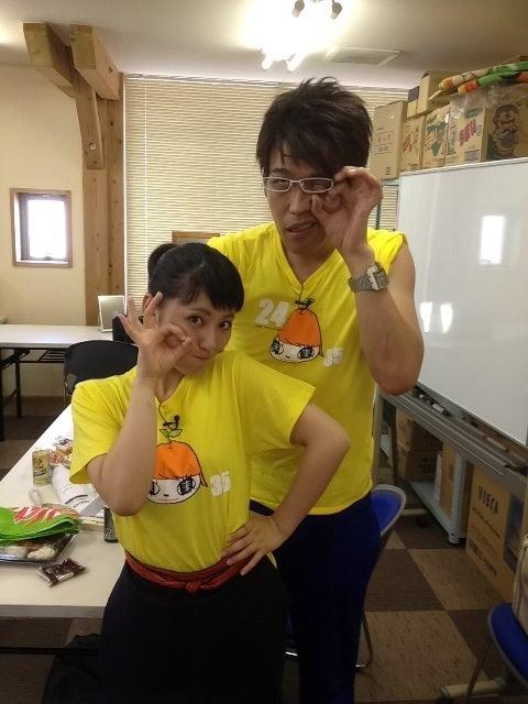 480x640 , 87.1kB. ameblo.jp. 「古坂大魔王 嫁 .