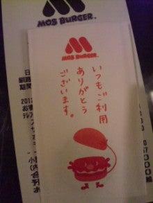 クリス松村オフィシャルブログ Powered by Ameba-120827_194821.jpg