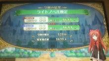 天青賢者を夢見る最弱賢者のQMA日記-2012082719140001.jpg