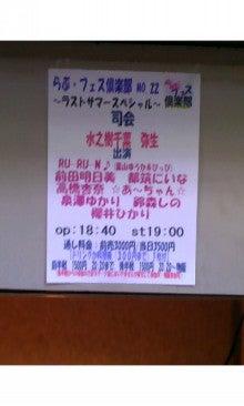 公式:黒澤ひかりのキラキラ日記~Magic kiss Lovers only~-TS3Y00220001.jpg
