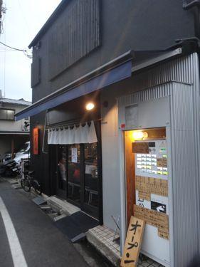 横浜発 驢馬人の美食な日々-Susurimasenka