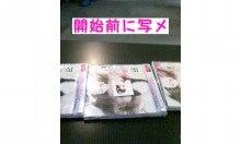 公式:黒澤ひかりのキラキラ日記~Magic kiss Lovers only~-120827_2151~500001.jpg