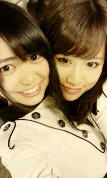 前田亜美オフィシャルブログ「Maeda Ami Official Blog」Powered by Ameba-DCIM0030.jpg